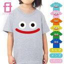 おもしろTシャツ ( スマイル 7色選択 Tシャツ ) グッズ プレゼント プチギフト クリスマス バレンタイン 父の日 母の日 男性 女性 子供 服