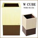 ヤマト工芸 ダストボックス W-CUBE YK06-012 Br 袋を掛けた本体に、カバー(シナ材)をかぶせます。袋の取替えが簡単…