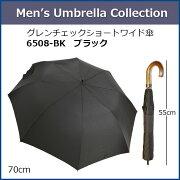 紳士メンズショートワイド傘・グレンチェックショートワイドブラック【6508BK】