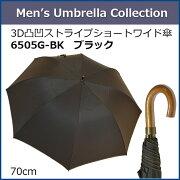 紳士メンズショートワイド傘・グレンチェックショートワイドグレー【6508GY】