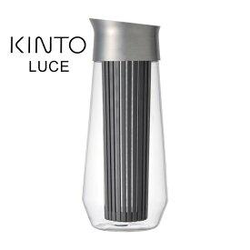 キントーLUCE コールドブリューカラフェ 1L ステンレスとガラスの組み合わせで、華やかな存在感を放つカラフェLUCE。コーヒーの粉や茶葉を入れて水を注ぐだけで、水出しのコーヒーやティーを手軽に作ることができます。