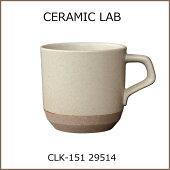 マグカップ陶器セラミック日本製コーヒータイムカップ磁器電子レンジ使用可食洗器使用可【KINTOスモールマグベージュCLK151-29514】
