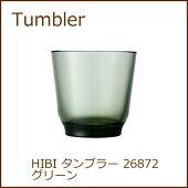 KINTOガラスタンブラーコップグラス26872キントー【KINTOHIBIタンブラー26872】