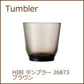KINTOガラスタンブラーコップグラス26872ブラウンキントー【KINTOHIBIタンブラー26873】