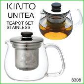 【KINTO】キントー【UNITEA】キントーティーポット耐熱ガラス【KINTOUNITEAティーポットセット・S8308】【KINTO/キントー】