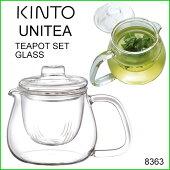 【KINTO】【UNITEA】ティーポット耐熱ガラス【KINTOUNITEAティーポットセット・S8363】【KINTO/キントー】