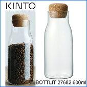 耐熱ガラス【KINTO】【BOTTLIT】キャニスター食品保存容器【KINTOBOTTLITキャニスター600ml27682】
