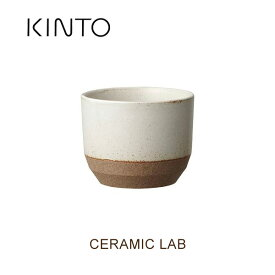 セラミックラボ カップ 21889 ホワイト 硬質な磁土を生かし、素朴な土のあたたかみと釉薬の落ち着いた色合いは、空間に存在感をもたらします。