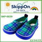 子供靴スキッポン【SkipponタータンチェックネイビーSKP-0039】