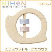 森のささやきシリーズハーフムーンカーベビーギフト天然木天然素材玩具【Harfmooncar803974】