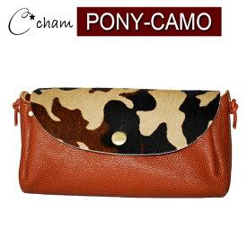 チャム ポシェットウォレット ポニーカモ PN-020 CAMEL/BEIGE CAMO イタリア産柄付き牛半裁革をベージュベースに三色使いとなるようプリントされております。  革プレゼント 迷彩