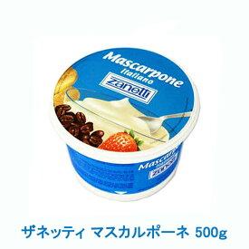 ザネッティ マスカルポーネ 500g 濃厚でコクのある生クリームのようなチーズです。ティラミスの材料の他コーヒーに浮かべても美味しいです。この商品は、福岡のチーズ 卸・小売のrootsより、冷蔵便で直接お届けいたします。