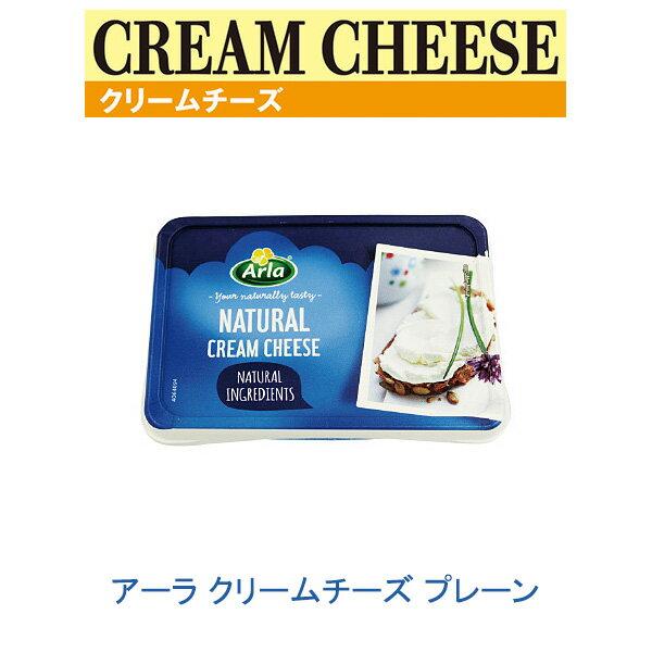 アーラ クリームチーズ プレーン 150g この商品は、福岡のチーズ 卸・小売のrootsより、冷蔵便で直接お届けいたします。 フレッシュタイプ クリームチーズ デンマーク