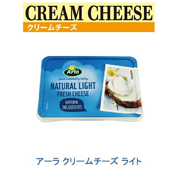 アーラ クリームチーズ ライト 150g フレッシュタイプ クリームチーズ デンマーク この商品は、福岡のチーズ 卸・小売のrootsより、冷蔵便で直接お届けいたします。