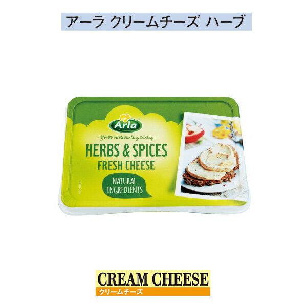 アーラ クリームチーズ ハーブ フレッシュタイプ クリームチーズ デンマーク 150g この商品は、福岡のチーズ 卸・小売のrootsより、冷蔵便で直接お届けいたします。