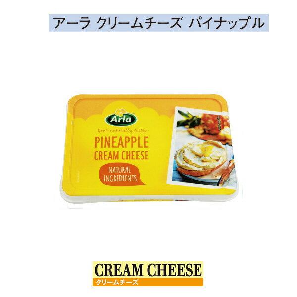 アーラ クリームチーズ パイナップル 150g フレッシュタイプ クリームチーズ デンマーク この商品は、福岡のチーズ 卸・小売のrootsより、冷蔵便で直接お届けいたします。