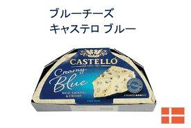 キャステロ ブルー ブルーチーズ 150g デンマーク ひときわクリーミィなブルーチーズです。 この商品は、福岡のチーズ 卸・小売のrootsより、冷蔵便で直接お届けいたします。