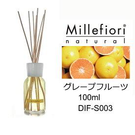 Millefiori 【ミッレフィオーリ】グレープフルーツ フレグランス リード ディフューザー S ナチュラルシリーズ ルームフレグランス Pompelmo