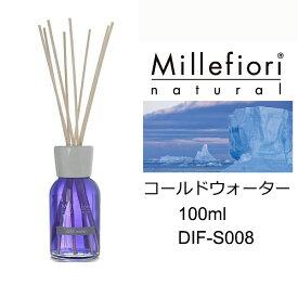 Millefiori 【ミッレフィオーリ】 コールドウォーター フレグランス リード ディフューザー S ナチュラルシリーズ ルームフレグランス Cold Water