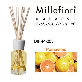 Millefiori 【ミッレフィオーリ】グレープフルーツ フレグランス リード ディフューザー M ナチュラルシリーズ ルームフレグランス Pompelmo