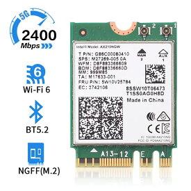 intel インテル WiFi カード AX210 NGW bluetooth 11ax WiFi6 ワイヤレスカード [ 子機 m2 m.2 note ノート パソコン アップグレード ゲーミング 高性能 安定 ]