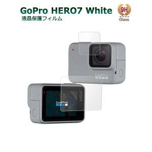 GoPro HERO7 White ゴープロ7ホワイト ゴープロ アクセサリー  専用 両面 保護フィルム   ポイント消化 ガラスフィルム