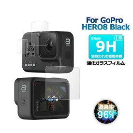 GoPro HERO 8 Black ゴープロ8ブラック ゴープロ アクセサリー 専用 両面 保護フィルム ポイント消化 ガラスフィルム 2019