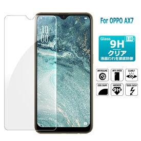 OPPO AX7 ガラスフィルム 保護フィルム 楽天モバイル 強化ガラス 9H オッポ ax7 oppo ax7 液晶保護 強化ガラス シート 高光沢タイプ 送料無料