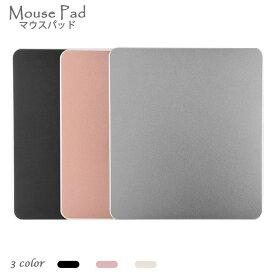 マウスパッド アルミニウム 極薄 パソコン PC 周辺機器 MINI 送料無料