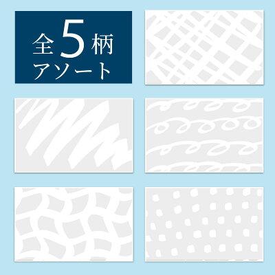 【抗ウイルス・抗菌成分VB配合】ふっくら柔らかポケットティシュ贅沢3枚重ね7組×16パックx4(計64個)