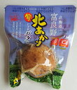 富良野 北あかり 旬じゃがバター 30個セット [レトルト]