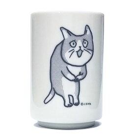FurBaby これからしかられるネコ 陶器ゆのみ 猫 ねこ くまみね 湯呑 大きめ 270ml Twitter ツイッター シュール 笑える スペースファクトリー ファーベイビー