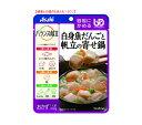 【アサヒ/和光堂】バランス献立 白身魚だんごと帆立の寄せ鍋 やわらかい白身魚のだんごとほぐした帆立を、昆布だしで…