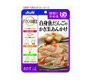 【アサヒ/和光堂】バランス献立 白身魚だんごのかき玉あんかけ やわらかい白身魚のだんごを中華風のかき玉あんでまと…