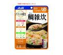 【アサヒ/和光堂】バランス献立 鯛雑炊 鯛と昆布の風味を利かせ、にんじん 白菜 青ねぎとかき卵で仕上げました。 にんべん「白だし」使…