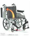 【ポイント3倍! 11月15日迄】車椅子/多機能車いすAR-601 座幅40cm 介助タイプ アルミ製車いす【送料無料】【非課税】 敬老の日