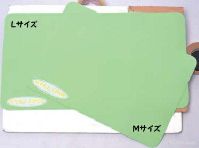 【すべり止めマット】オーバルリンクMサイズ55X38cm(弘進ゴム)【カラー:ライトグリーン】 浴室・浴槽内用高齢者・幼児・妊婦さん滑り止めマット」/入浴時の安心感