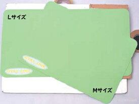 【すべり止めマット】オーバルリンクLサイズ70X38cm(弘進ゴム) 【カラー:ライトグリーン】 浴室 浴槽内用高齢者 幼児 妊婦さん滑り止めマット/入浴中の安心感 敬老の日