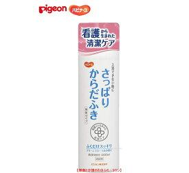 ピジョンハビナース 清拭料 さっぱりからだふき 液体タイプ 400mL(約80回分)汗ばみがちなお肌をさっぱりさわやかに保ちます。グリーンフローラルの香り弱酸性 植物性保湿成分配合看護師共同開発/清拭/清拭剤10672/11044
