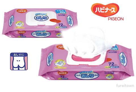 ピジョン ハビナース おしりふきトイレに流せるパッとおしりふき 10294《ケース売り》1ケース20個入「汚れガード成分(ヒドロキシエチルセルロース)配合。乾燥を防いで片手で取り出しやすい「プラフタ」。トイレに流せます。