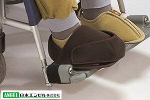 車椅子用フットカバー フットガード つま先ガード付き左右兼用【片足販売】 敬老の日