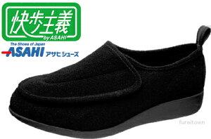 つまずきにくい靴 ASAHI 快歩主義M003 ブラック 4E外出用 紳士 男性用マジックタイプ【サイズ:24.0〜27.0】【フォーマルタイプ】ワンタッチで着脱簡単 シニア高齢者向け【快歩主義】アサヒシ