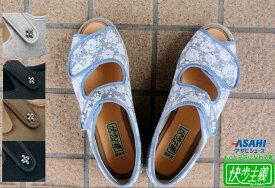 【全品ポイント5倍!】快歩主義女性用サンダル快歩主義L133SL婦人ASAHI KS23483【サイズ:21.5cm〜25.0cm】つまずきにくい靴アサヒシューズ/シニアシューズ/ワイズ:3E※グレー:販売終了。サイズカラーにより一部入庫待ち 敬老の日