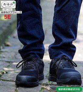 【クーポン対象】 徳武産業あゆみメディカル5E7501あゆみケアウォーク 紳士婦人糖尿病初期症対応 糖尿病予備群靴擦れ つま先ゆったり 足に優しい靴 傷をつくりにくい仕様シニア リハビリ