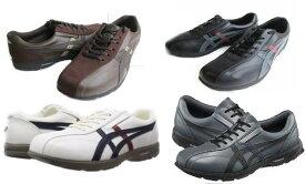 アシックス ウォーキングシューズ シニアライフウォーカーニーサポートTDL200紳士 3EASICS 高齢者 運動靴【楽ギフ_包装】 敬老の日