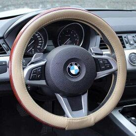 AUTOMAN(オートマン) ハンドルカバー パンチング生地に茶色木目 シルバートリムで高級感があります ワゴンR ムーブ N-BOX フィット等 軽自動車 普通車にぴったり 適合サイズ 直径36.5〜38.0cm