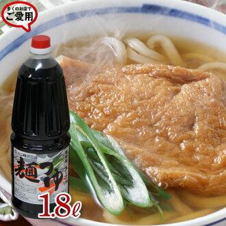 麺つゆ濃口1.8L