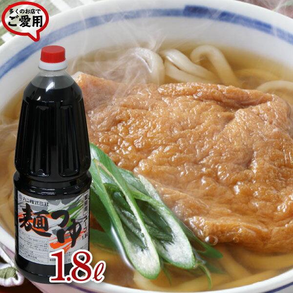 丸二 麺つゆ濃口 業務用 ペットボトル 1.8L