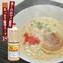 豚骨ラーメン スープ 博多ラーメンスープ(ポリ)1.8L 業務用 豚骨味 拉麺 液体濃縮スープ | とんこつ トンコツ 豚骨…