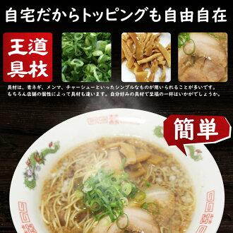 ラーメンスープ尾道ラーメンスープ業務用小袋39g×50食入醤油味拉麺液体濃縮スープ